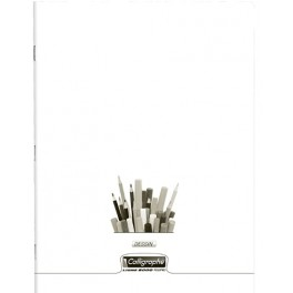 cahier dessin 24*32 96 pages 120g
