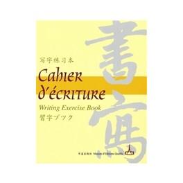Cahier d'écriture chinoise ( JAUNE)